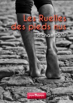 Les ruelles des pieds nus