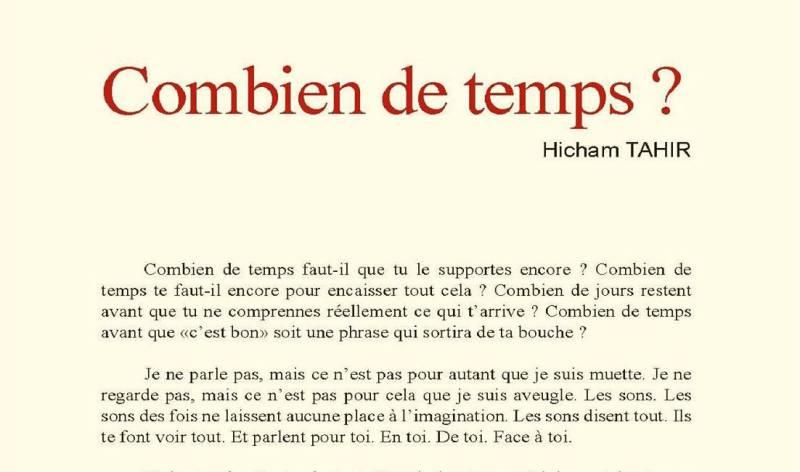 Combien_de_temps_Hicham_Tahir